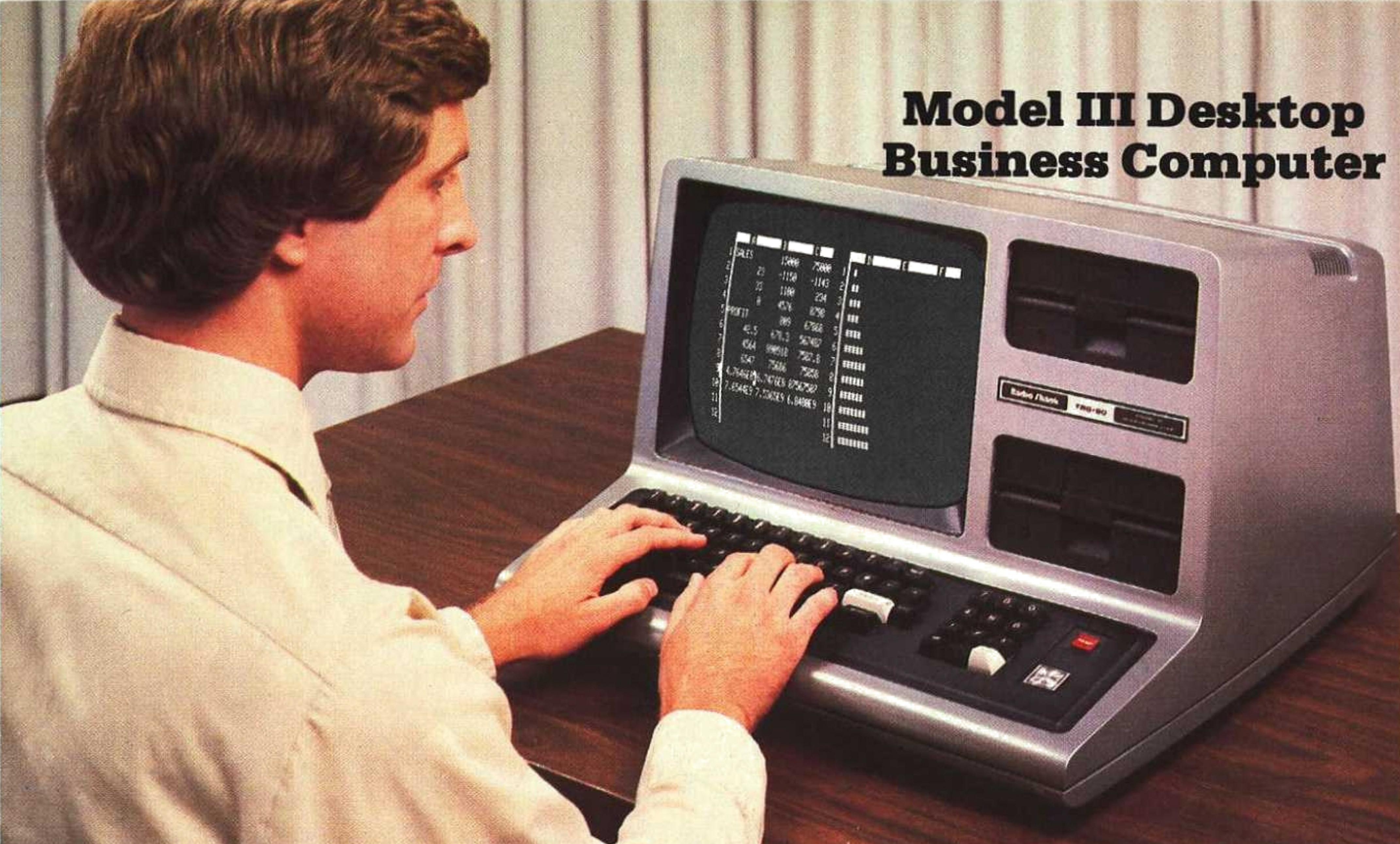 [Model III Business Desktop Computer]