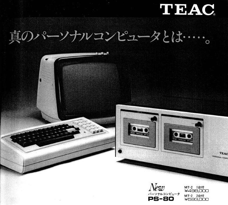 PS-80